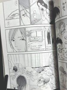 漫画 アンサング シンデレラ
