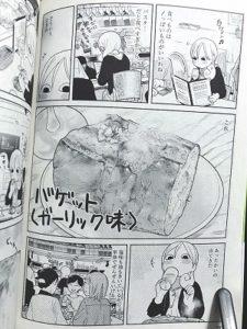 ワカコ酒 13巻